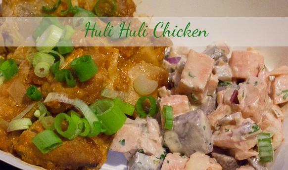 Huli Huli Chicken.jpg